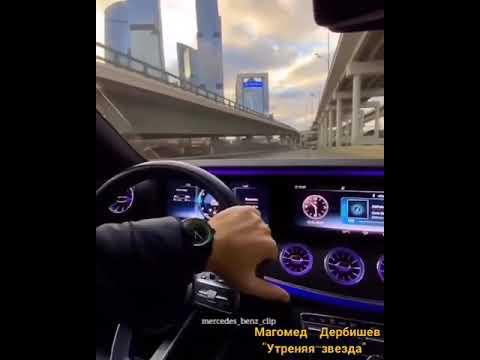 "Магомед дарбишев  ""утренняя звезда""2020"