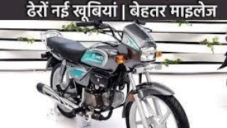 NEW Hero SPLENDOR Plus BS6 Fi 2020// PRICE // Mileage, Review, Top Speed, Colours, Specifications //