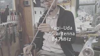 DIY Home-made 4G LTE 850 MHz Yagi-Uda antenna