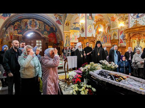 Лития и погребение схиигумена Амфилохия(Сеницару)