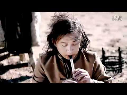 Erguna Band -  A Poem of White Clouds