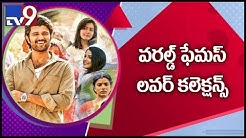 World Famous Lover Target is 30 Crore - TV9