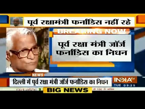 Breaking: George Fernandes, Former Defence Minister, Dies At 88 After Long Illness