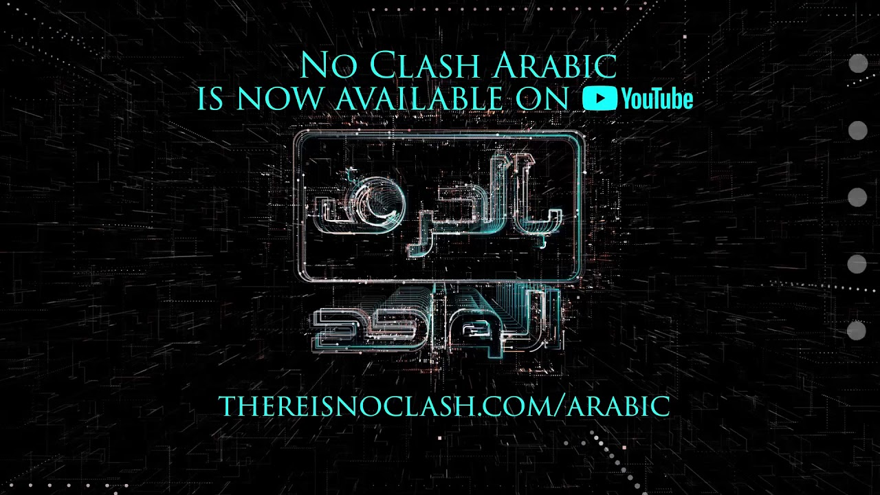 No Clash Arabic is now available!