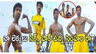 shivakarthikeyan and soori  Recent telugu movie fight scene | Shivakarthikeyan | Soori | Samantha |