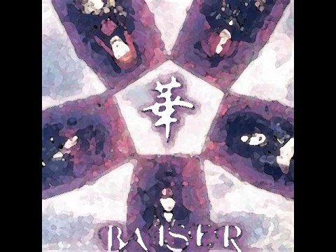 Baiser - Nemuri No Shunkan (mp3)