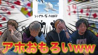 【無理】笑ってはいけない!自作トランプ神経衰弱! thumbnail