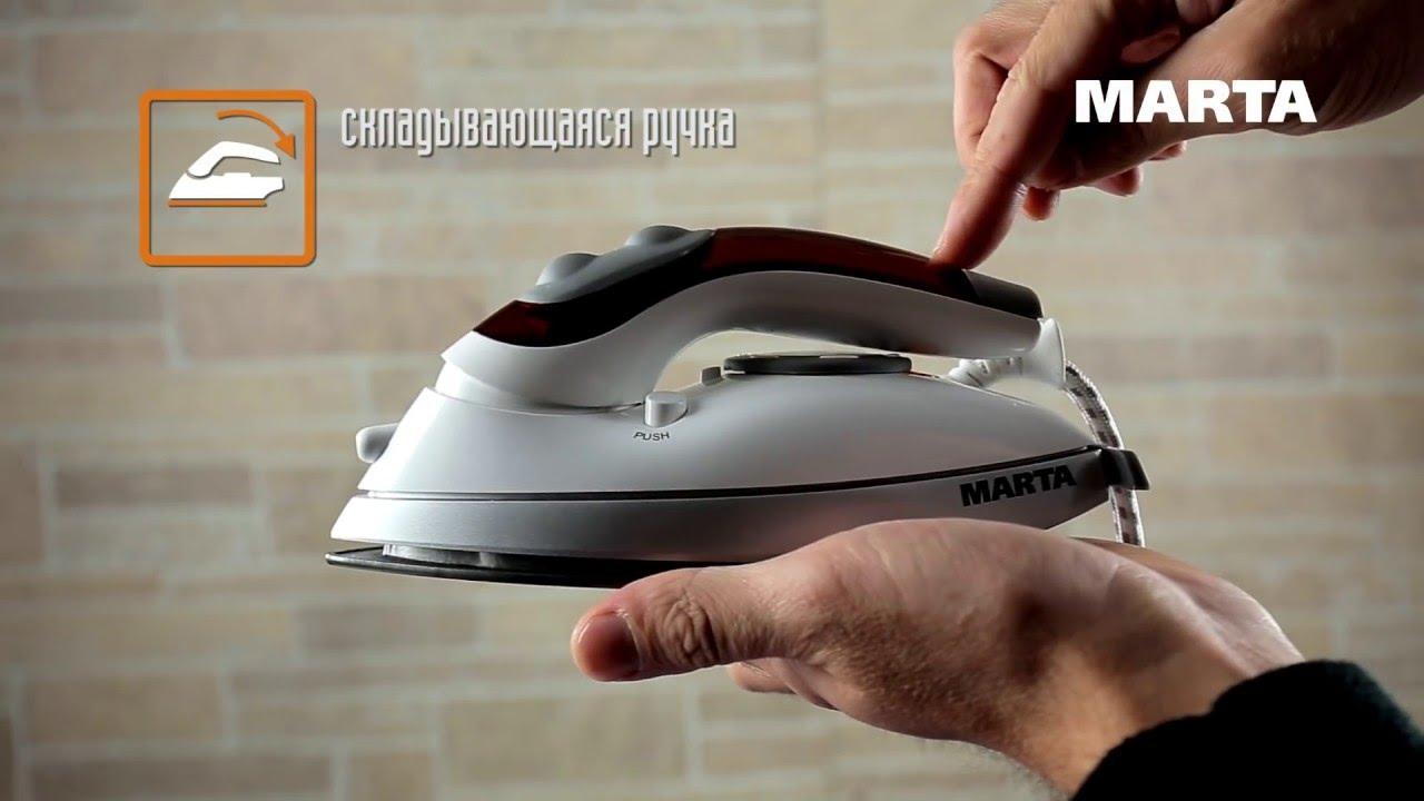 Утюги: цены от 454руб. В магазинах санкт-петербурга. Выбрать и купить утюг с доставкой в санкт-петербург и гарантией.