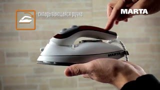 #multimarta Обзор дорожных утюгов | Компактные и многофункциональные утюги MARTA