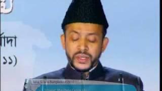 Jalsa Salana Bangladesh 2010 -  Part 1 (Urdu & Bengali)