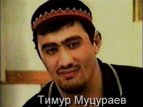Ахмед Ахриев - Милые зеленые глаза( Тимур Муцураев)