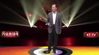 김성구 붉은입술 등 28곡 연속듣기/가요초대석/7080가요무대/2021. 1. 20/010- 5071- 87…