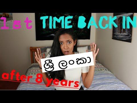 WHAT IT WAS LIKE GOING BACK TO SRI LANKA | KAVINI ❂