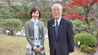 「ザ・リーダー」12月31日(土)放送 京セラ 創業者 稲盛 和夫 thumbnail