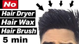 How To Style Hair Without HAIRWAX, HAIRDRYER, ROUNDBRUSH - 100% Working