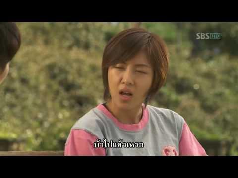 [ซีรีย์เกาหลี] เสกฉันให้เป็นเธอ ตอนที่ 6 [HD] [พากย์ไทย+ซับไทย]