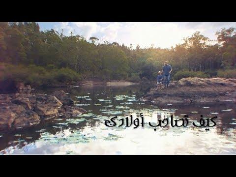 مع عمرو خالد