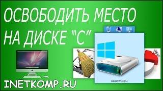 видео Проверка компьютера и удаление вирусов с компьютера без использования антивирусной системы