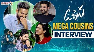 Mega Cousins Full Interview | Uppena | Panja Vaisshnav Tej | Sai Tej | Varun Tej | Niharika Konidela