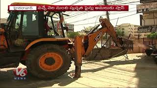 GHMC To Punish Swachch Violators With Fines Soon | V6 News