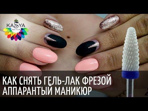 Видео Маникюр гель лаком дизайн трафаретом