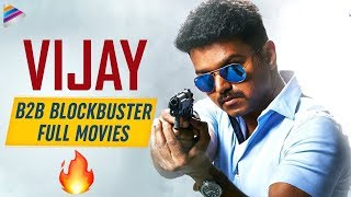 Vijay Superhit Hindi Dubbed Action Movies | Hindi Dubbed Full Movies | Thursday Prime Movie