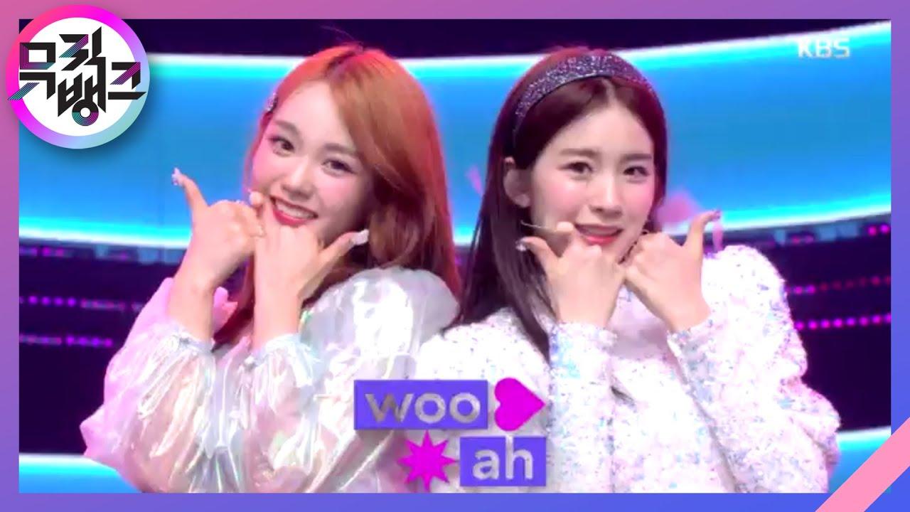 우아!(woo!ah!) - woo!ah!(우아!) 뮤직뱅크/Music Bank 20200515 ...