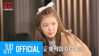 [CSI] Codename : Secret ITZY EP.08