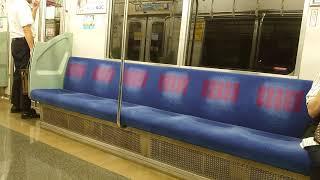 【51Fが検査入場したので運用復帰】東武30000系31609F 春日部〜杉戸高野台駅間に乗車
