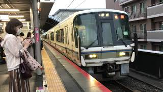 JR嵯峨野線221系(4両K20編成) E普通 亀岡行き 二条発車