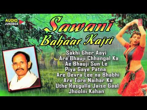 SAWANI BAHAAR - KAJRI BHOJPURI AUDIO SONGS JUKEBOX By Dukhi Ram Yadav