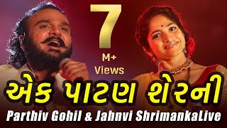 Http://bit.ly/parthiv subscribe my channel for more videos and also press the bell icon to get notifications new updates of our channel. mumbai navratri ...