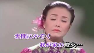 美空ひばり 我が家の燈火(カラオケ) 三越ホームソング 昭和30年の曲で...