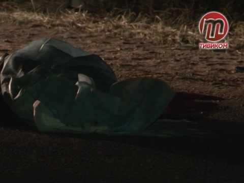 Микроавтобус сбил женщину насмерть на Магистральной