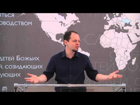 евангельскии церкви знакомства