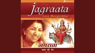 Jao He Gauri Ke Lal Free MP3 Song Download 320 Kbps