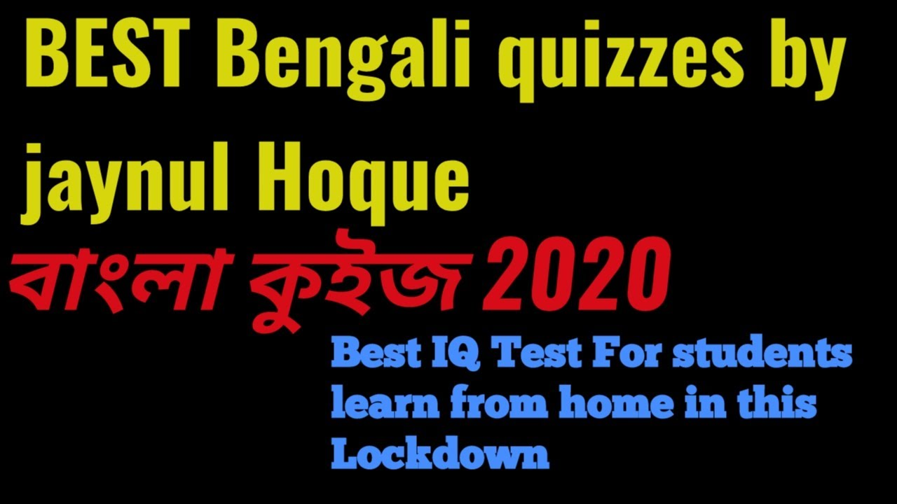 Top General Knowledge Question and Answers & IQ test 2020 ...
