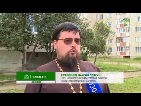 В городе Кузнецке Пензенской области прошла уникальная церковная служба
