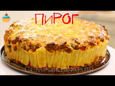 Слоенный болгарский пирог