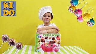 Кейк Попс детский набор для приготовления пирожных на палочке Cake Pops children set