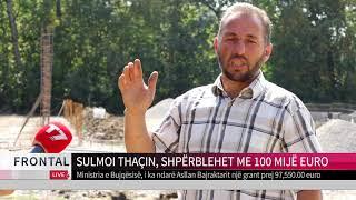 SULMOI PRESIDENTIN, SHPËRBLEHET ME GRANT 100 MIJË EURO