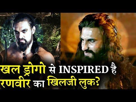 Ranveer Singh's Khilji look inspired from GOT Khal Drogo?