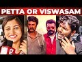 Petta Vs Viswasam: Which Is Best? Frank Public Opinion | Superstar Rajinikanth | Thala Ajith