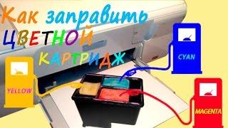 Как заправить картридж HP 122 в домашних условиях (фото + видео)