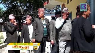 Kantipur Samachar | कान्तिपुर समाचार, १५ चैत्र २०७४