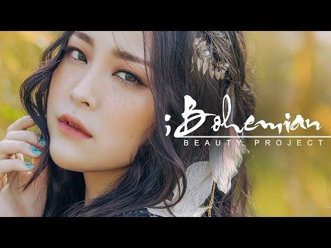 Beauty Project ; Bohemian 보헤미안 Makeup Quick Tutorial / 리수