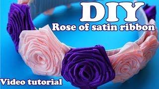 Ободок из Роз / Плоская роза из ленты 2,5 см / DIY Rose Satin Ribbon