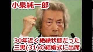 2013年11月、ホテルオークラでは小泉純一郎元首相(72才)の三男・Aさん...