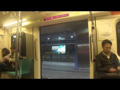 Inside Taipei Metro, Taiwan