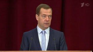 Российская экономика должна перейти в режим усиленного роста, заявил Дмитрий Медведев.